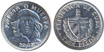 куплю монеты в колпино