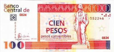 кубинский конвертируемый песо