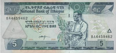 Эфиопский быр