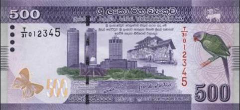 500 ланкийских рупий