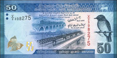 Ланкийская рупия