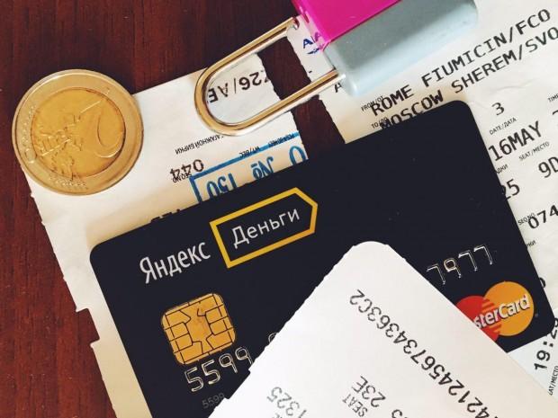 Яндекс.Деньги и БПС-Сбербанк предложили для своих клиентов в Беларуси новую услугу